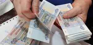 Размер страховой пенсии по случаю потери кормильца