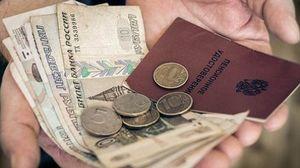 Страховая пенсия по случаю потери кормильца