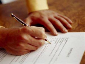 Правила оформления трудовой пенсии по потере кормильца