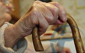 Трудовая пенсия по случаю потери кормильца