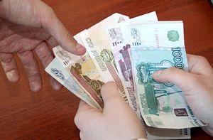 Законы РФ о выплате выходного пособия