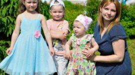 Льготы и пособия многодетным матерям-одиночкам в России