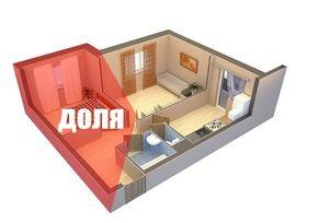 Можно ли купить долю в квартире или доме на материнский капитал