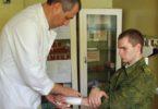 Правила предоставления медицинского обеспечения военнослужащим