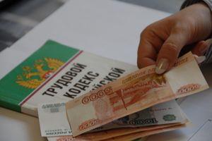 Трудовой кодекс РФ о выплате расчета при увольнении