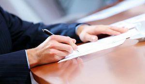 Обращение в трудовую инспекцию при невылате расчета при увольнении