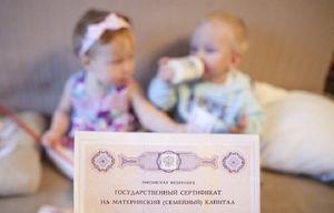Подачи заявления о выдаче сертификата на областной.