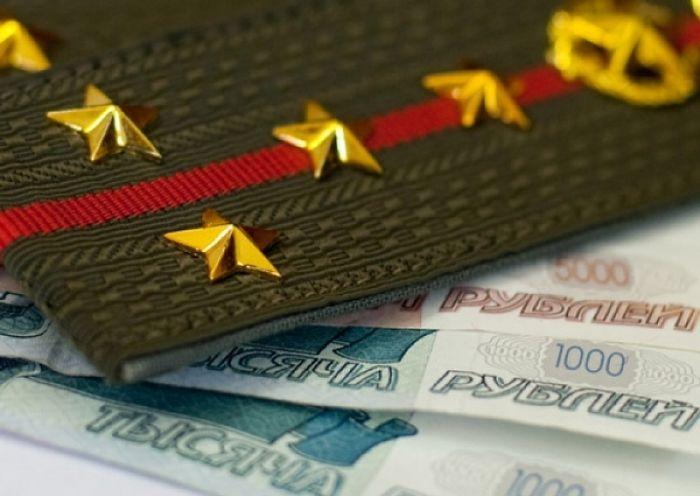 Отказ в выплате пособий при увольнении военнослужащему