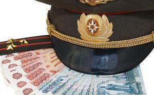 Страховые выплаты военнослужащему при увольнении по состоянию здоровья
