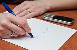 Форма и образец заявления на отпуск с последующим увольнением
