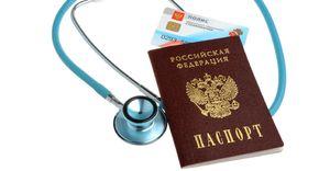 Закон об обязательном медицинском страховании в России