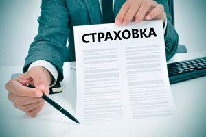 Отказ от страховки по кредиту через суд