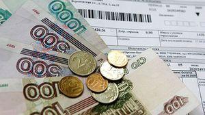 Отказ в выдаче субсидии на оплату коммунальных услуг
