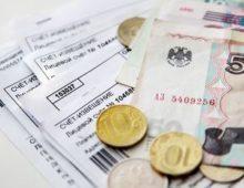 Правила отказа от субсидии, если она уже назначера
