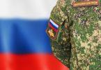 Порядок предоставления отпуска военнослужащим по контракту и срочной службы