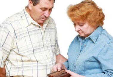 Фиксированная выплата к страховой пенсии в 2017 году: размер и правила начисления