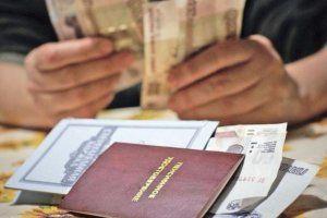 Подготовка документов для оформления пенсии по потере кормильца