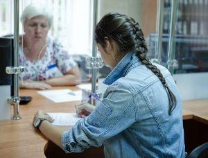 Законодательные основания для назначения пенсии по потере кормильца
