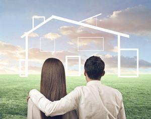 Условия выделения субсидии на строительство дома