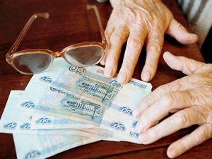 Удержания из пенсии по исполнительному листу