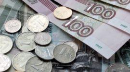 Удержания из пенсии: размер, виды и порядок взыскания