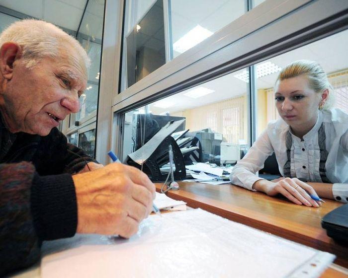 Как уменьшить размер удержания из пенсии
