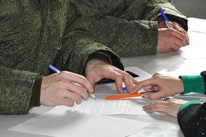 Когда необходимо составление рапорта на отпуск военнослужащему