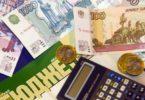 Субсидия и субвенция в чем отличие, а чем похожи
