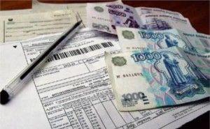 Как оформить субсидию на оплату ЖКУ в СПб