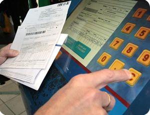 Расчет размера субсидии на оплату ЖКХ в СПб