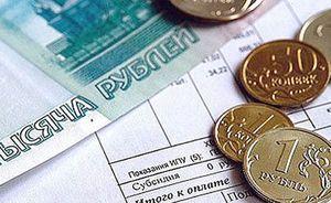 Субсидия на оплату ЖКХ в СПб