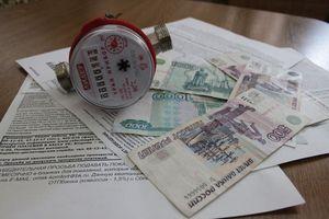Законы о правилах предоставления субсидии на оплату ЖКХ в СПб