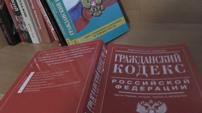 Законы РФ правилах отказао от опеки