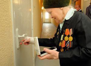 Сертификат на жилье для ветеранов ВОВ и других боевых действий