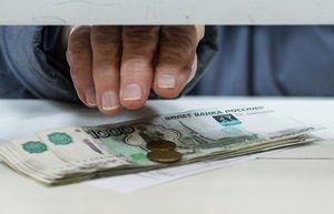 Перечень лучших аккредитованных НПФ