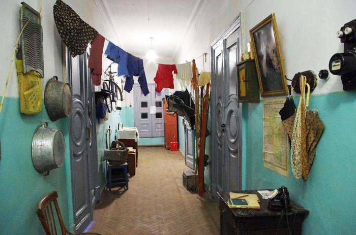 Условия программ по расселению коммунальных квартир
