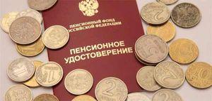Заявление на расторжение договора с НПФ