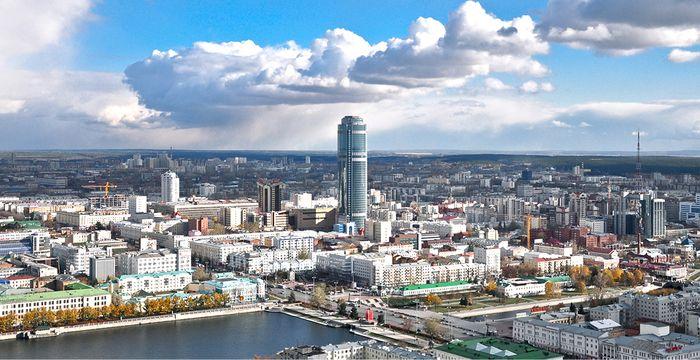 Пакет документов для участия в программе Молодая семья в Екатеринбурге и Свердловской области