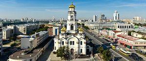 Программа Молодая семья в Екатеринбурге