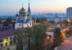 Действие программы Молодая семья в Омске и Омской области
