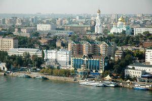 Действие программы Молодая семья в Ростове-на-Дону и Ростовской области
