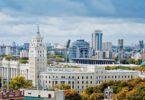Правила проведения программы Молодая семья в Воронеже и Воронежской области