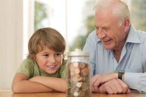 Государственные пенсии2