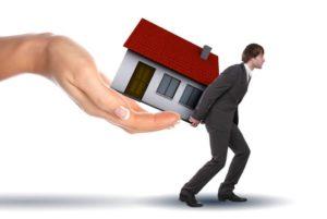 Субсидирование ипотеки2