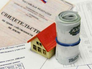 Субсидирование ипотеки5