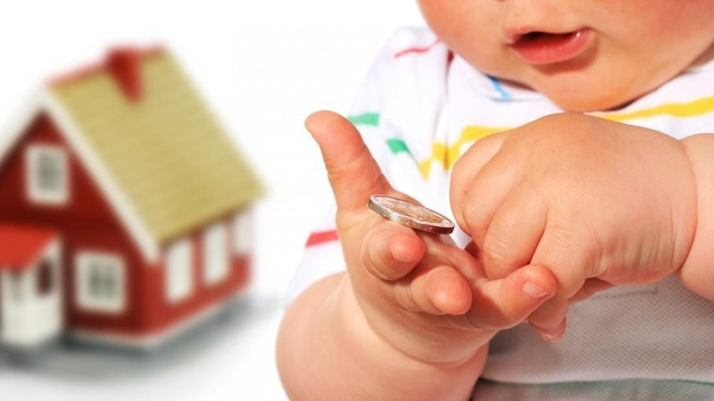 Справка о доходах для пособия на первого ребенка 2020
