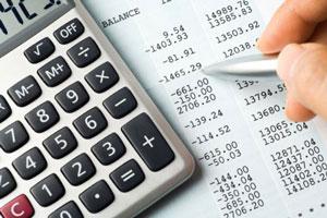 Удержание налога