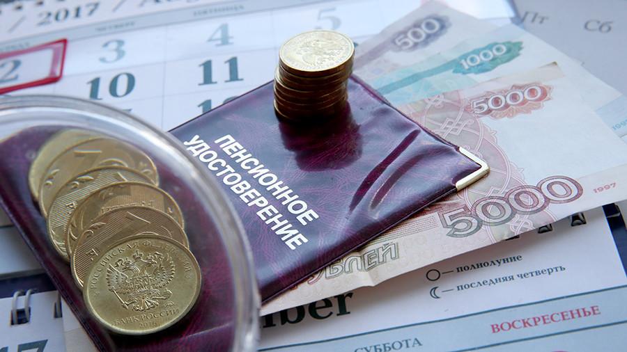 Прибавка 1000 рублей