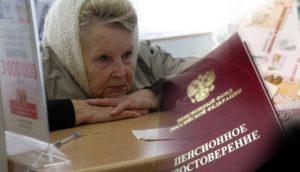 Прибавка 1000 рублей3