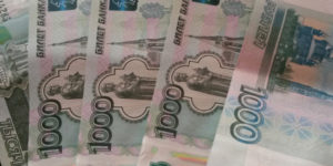 Прибавка 1000 рублей4
